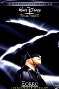 Caratula, cartel, poster o portada de El Zorro