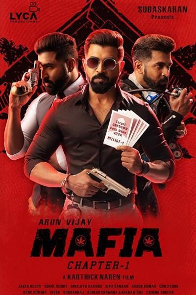 Caratula, cartel, poster o portada de Mafia: Chapter 1