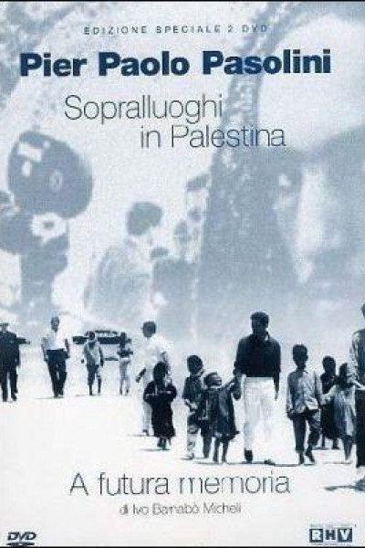Caratula, cartel, poster o portada de Localizaciones en Palestina para el evangelio según San Mateo