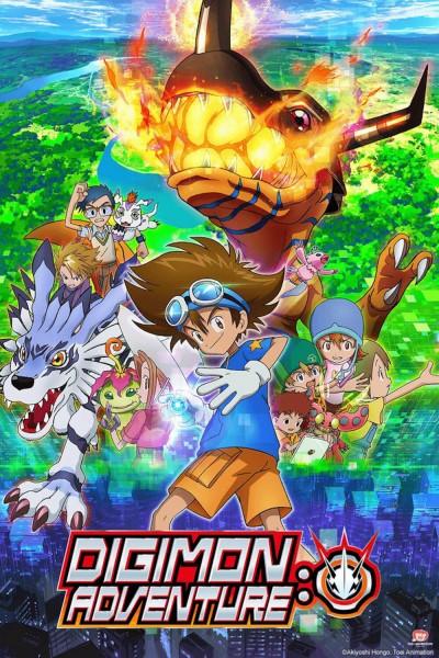 Caratula, cartel, poster o portada de Digimon Adventure