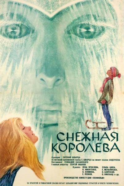Caratula, cartel, poster o portada de La reina de las nieves