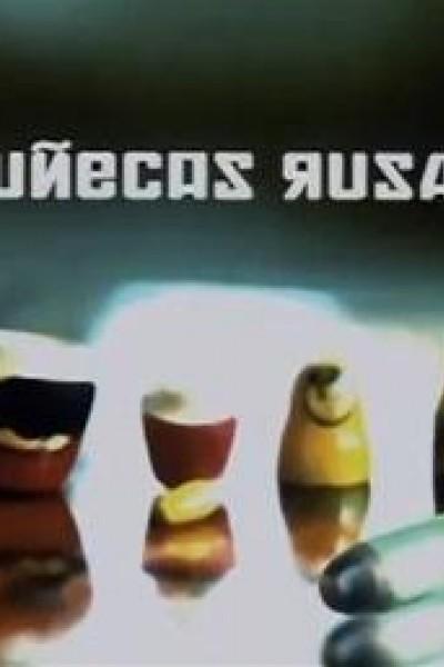 Caratula, cartel, poster o portada de Muñecas rusas