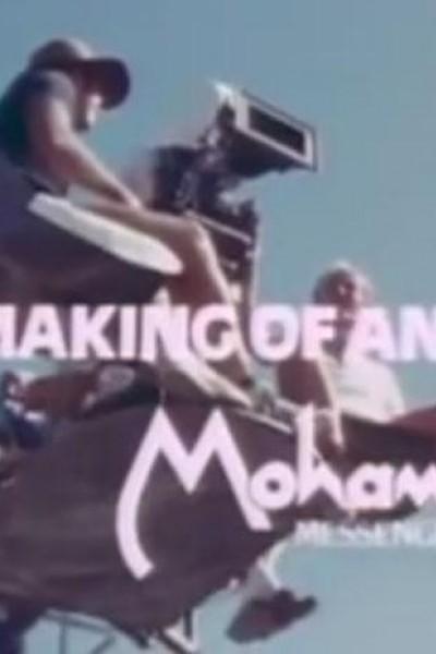 Caratula, cartel, poster o portada de The Making of an Epic: Mohammad Messenger of God