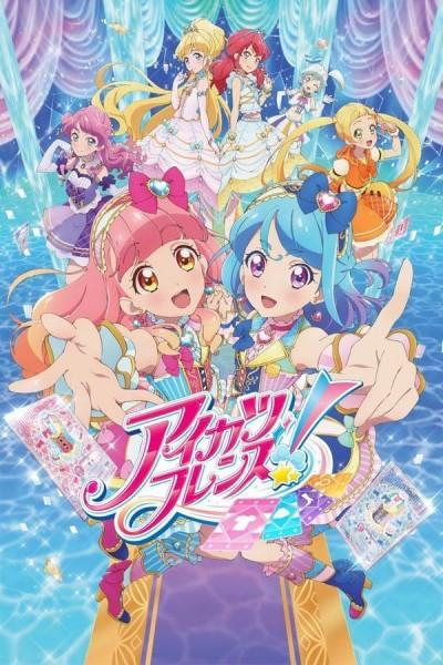Caratula, cartel, poster o portada de Aikatsu Friends!