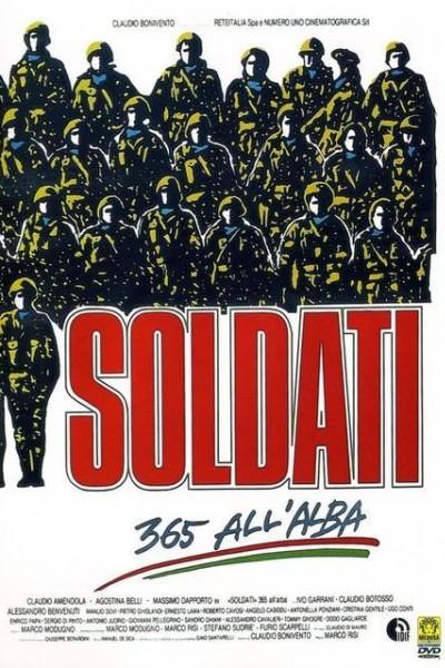 Caratula, cartel, poster o portada de Mili KK