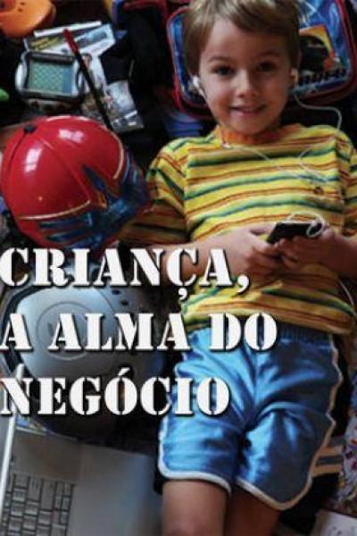 Caratula, cartel, poster o portada de Niño, el alma del negocio