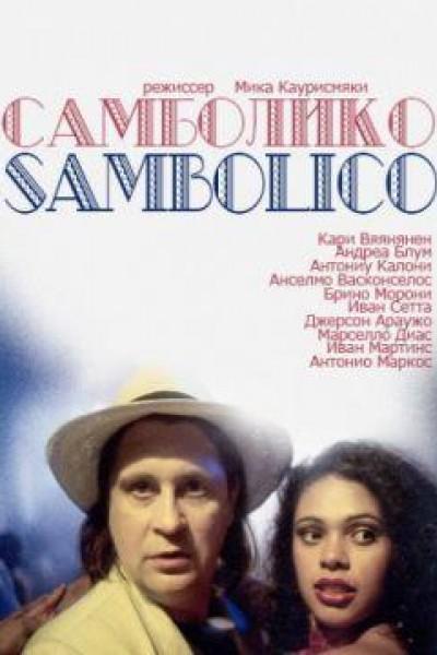 Caratula, cartel, poster o portada de Sambolico