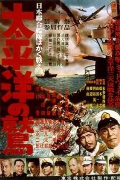Caratula, cartel, poster o portada de Eagle of the Pacific