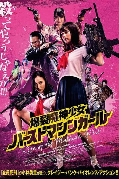 Caratula, cartel, poster o portada de Rise of the Machine Girls