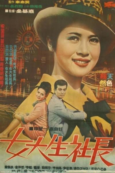 Caratula, cartel, poster o portada de Yeodaesaeng sajang