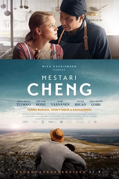 Caratula, cartel, poster o portada de Master Cheng
