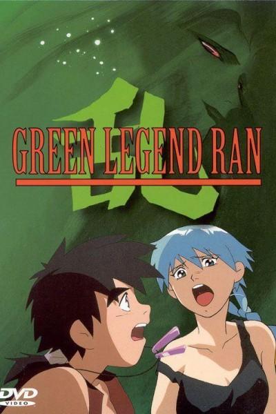 Caratula, cartel, poster o portada de Green Legend Ran