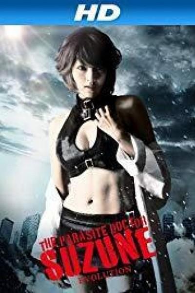 Caratula, cartel, poster o portada de Kisei jûi · Suzune: Evolution