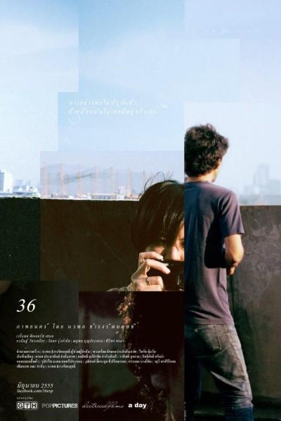 Caratula, cartel, poster o portada de 36