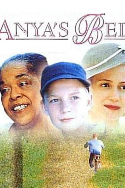 Caratula, cartel, poster o portada de La campana de Anya