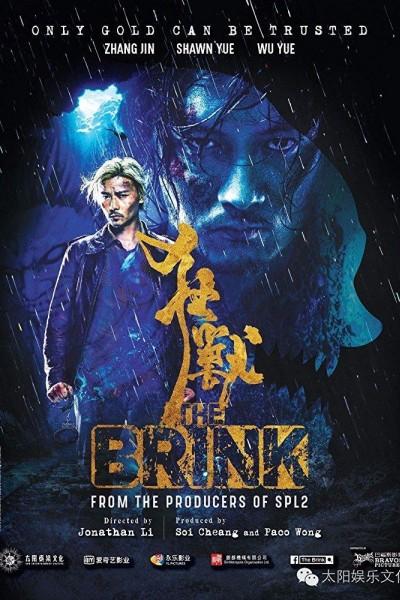 Caratula, cartel, poster o portada de The Brink