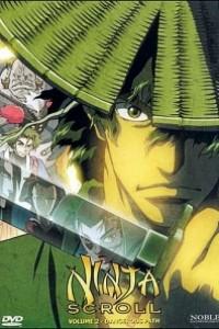 Caratula, cartel, poster o portada de Ninja Scroll TV