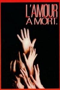 Caratula, cartel, poster o portada de El amor ha muerto