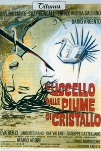 Caratula, cartel, poster o portada de El pájaro de las plumas de cristal