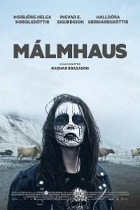 Caratula, cartel, poster o portada de Metalhead