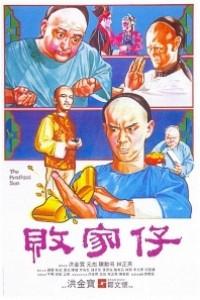 Caratula, cartel, poster o portada de El hijo pródigo