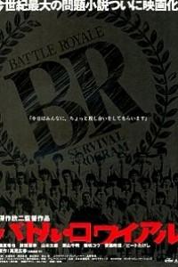 Caratula, cartel, poster o portada de Battle Royale