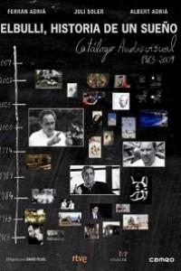 Caratula, cartel, poster o portada de elBulli, historia de un sueño