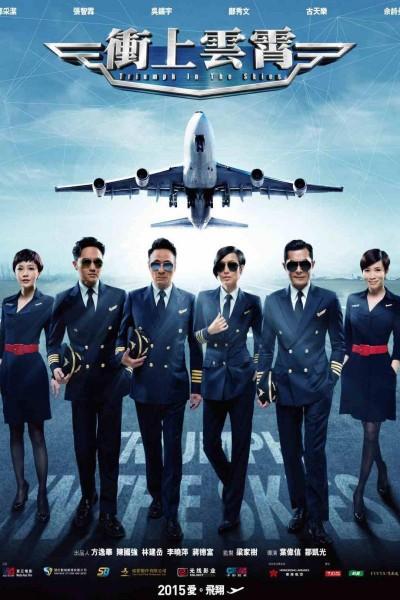 Caratula, cartel, poster o portada de Triumph In The Skies