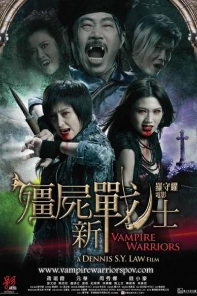 Caratula, cartel, poster o portada de Vampire Warriors
