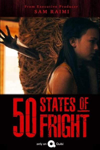 Caratula, cartel, poster o portada de 50 States of Fright: America\'s Largest Ball of Twine (Episodio)
