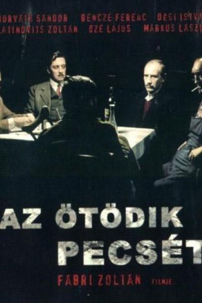Caratula, cartel, poster o portada de El quinto sello