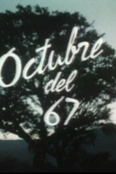 Caratula, cartel, poster o portada de Octubre del 67