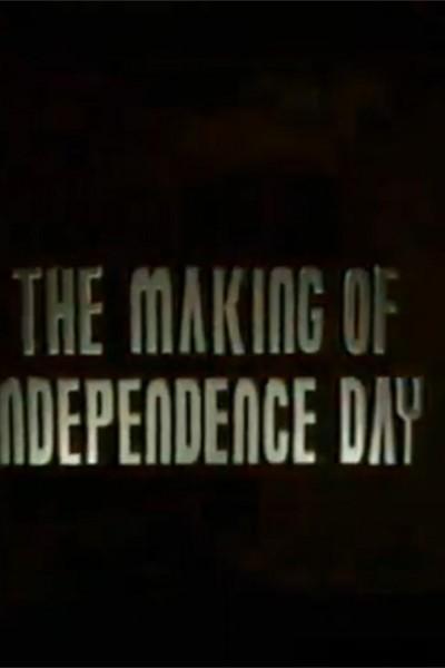 Caratula, cartel, poster o portada de Así se hizo: Independence Day