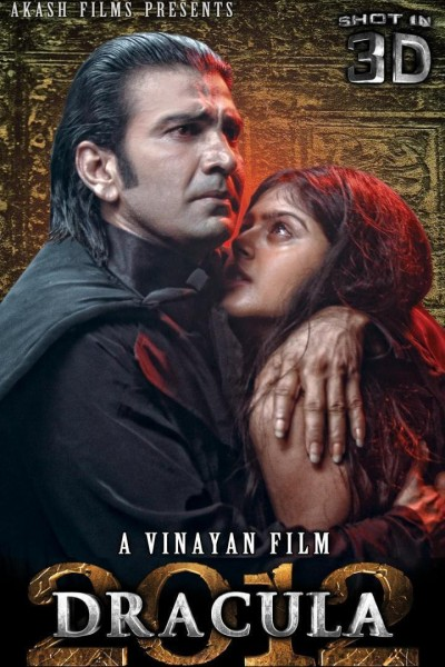 Caratula, cartel, poster o portada de Dracula 2012
