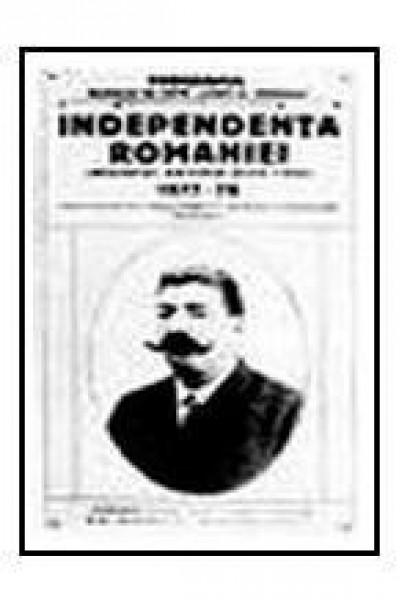 Caratula, cartel, poster o portada de La Guerra de la Independencia