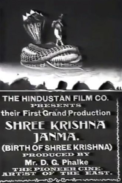 Caratula, cartel, poster o portada de Birth of Shri Krishna