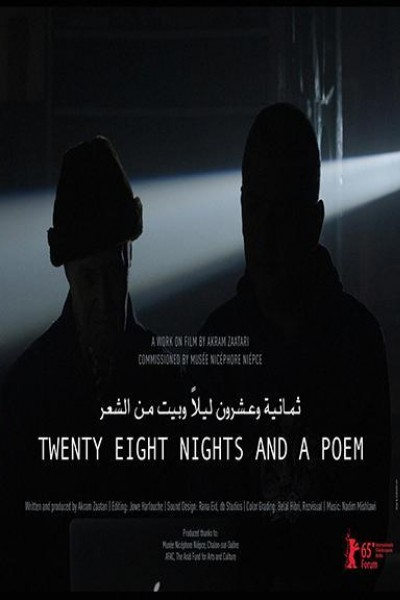 Caratula, cartel, poster o portada de Twenty Eight Nights and a Poem