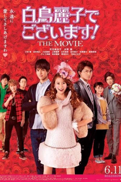 Caratula, cartel, poster o portada de Shiratori Reiko de Gozaimasu! the Movie