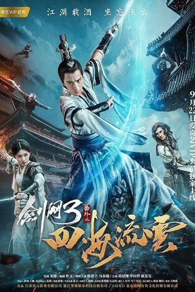 Caratula, cartel, poster o portada de The Fate of Swordsman
