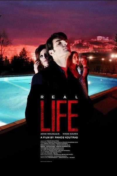 Caratula, cartel, poster o portada de Real Life