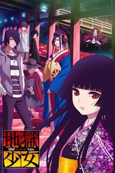 Caratula, cartel, poster o portada de Hell Girl: Fourth Twilight
