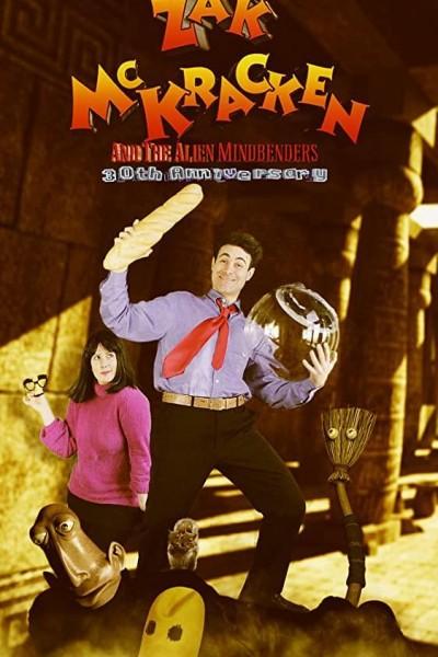 Caratula, cartel, poster o portada de Zak McKracken and the Alien Mindbenders - 30th Anniversary - Fan Film