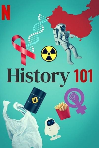 Caratula, cartel, poster o portada de ¡Vaya historia!