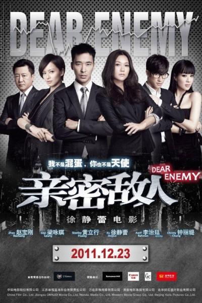 Caratula, cartel, poster o portada de Dear Enemy