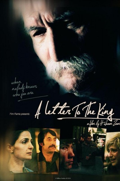 Caratula, cartel, poster o portada de Letter to the King