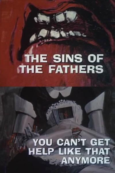 Caratula, cartel, poster o portada de Galería Nocturna: Los pecados de los padres - Ya no se pueden conseguir esta clase de empleados