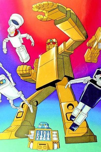 Caratula, cartel, poster o portada de Golden Warrior Gold Lightan