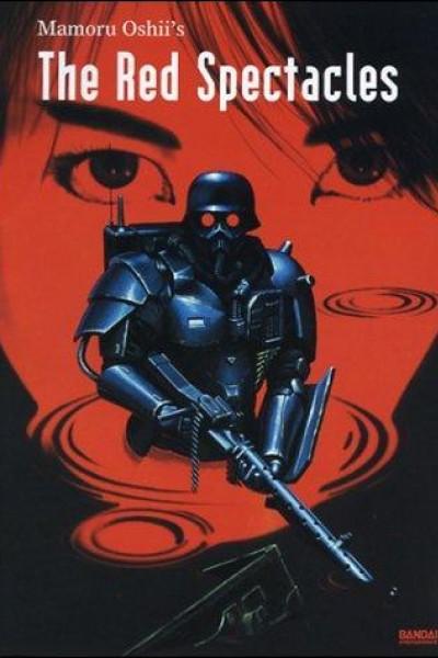 Caratula, cartel, poster o portada de The Red Spectacles