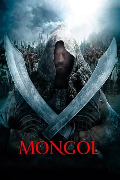 Caratula, cartel, poster o portada de Mongol
