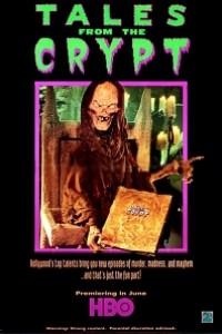Caratula, cartel, poster o portada de Historias de la cripta